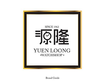 Yuen Loong Watch