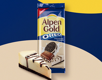 Alpen Gold cheesecake