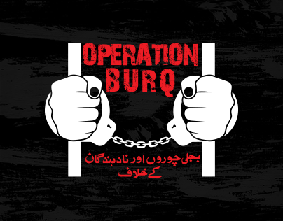 Operation Burq by K-Electric (Countdown Campaign