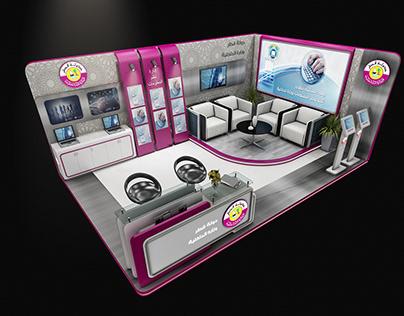 IT Stand@Qatar2019