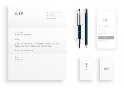 2020 Step Branding