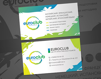 Business card for euroclub