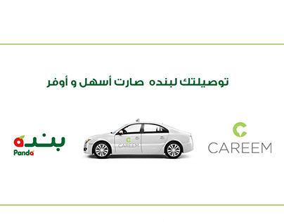 Careem video storyboard