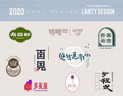 typeface 2020字体标识设计