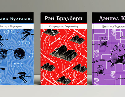 Book cover series design of classic literature for youn