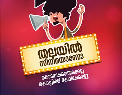 Neo Film School, Kochi Promotional Campaign