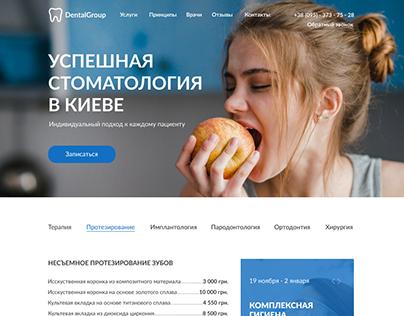 DentalGroup