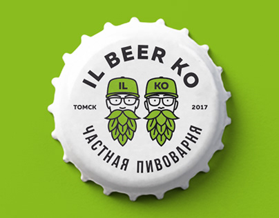 IL BEER KO Brewery Identity
