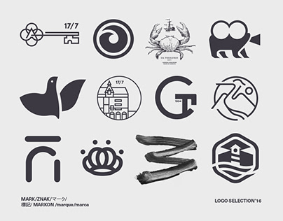 Logotypes Selection