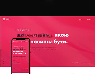 Advertising agency website