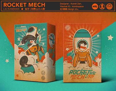 #025 ROCKET MECH「知乎劉看山小火箭」