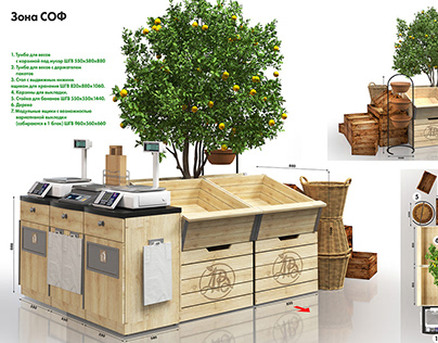 Furniture fos Stores. Fresh vegetables&Herbs department