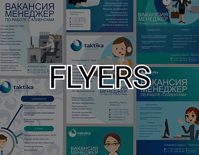 TAKTIKA flyers   Graphic design   Branding