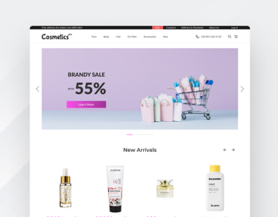 Online Store of Cosmetics