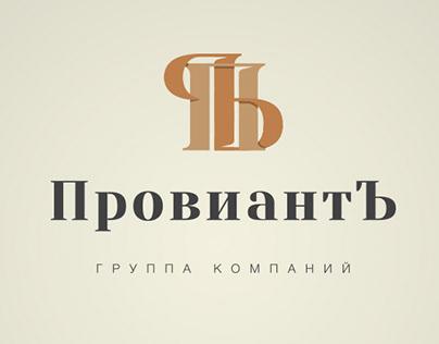 Proviant Company