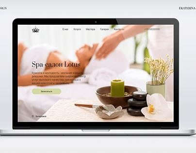 "Spa-salon ""Lotus"" landing page"
