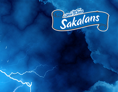 Sakalans Posters