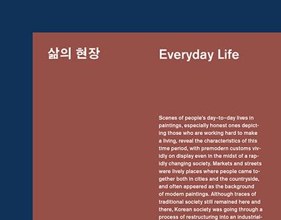 korean art from modern times