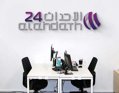Al Ahdath 24 Branding and Website Design