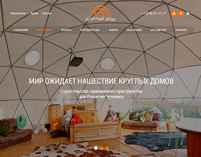 Creative website, Wordpress