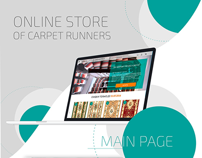 Carpet runners online shop