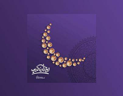 Ramadan 2019 | Social Media