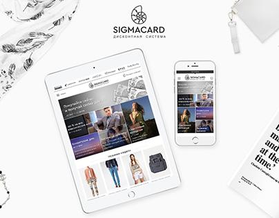 Sigmacard — дисконтная система