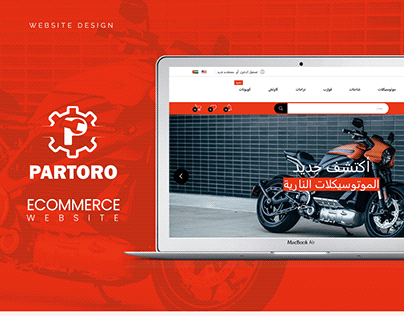 Ecommerce Website - Partoro