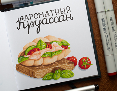 Food Illustrations #1 / Markers