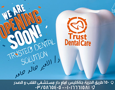 Trust Dental Care | Social media ads