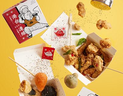 2021點點心台灣 Dimdimsum Taiwan X 師園鹽酥雞
