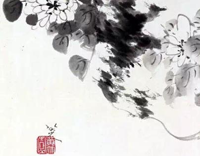 八大山人青花写意陶瓷