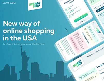 Online shopping with EasyShip | UX/UI