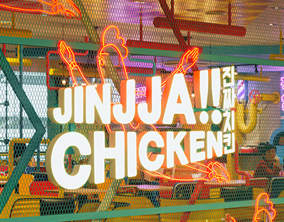 Jinjja Chicken Changi Airport T2 Outlet