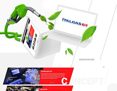 """Создание сайта для компании """"Италгаз"""""""