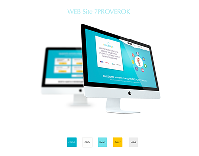 Web Design Site 7PROVEROK