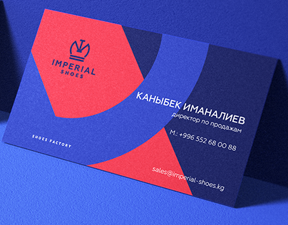 Imperial Shoes - identity