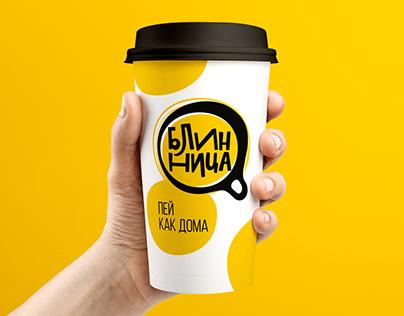 Блинница. Дизайн логотипа.