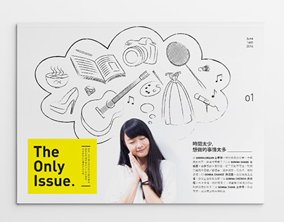 The Only Issue Magazine - Part I