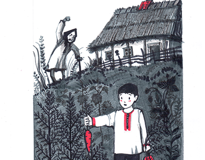 "Illustration for Ukrainian novel ""Enchanted Desna"""