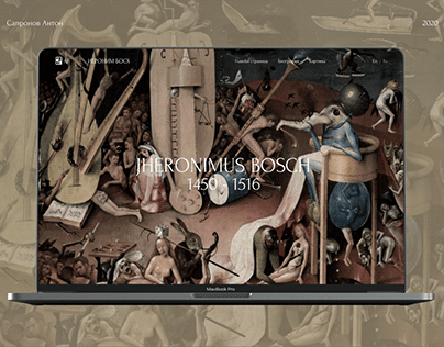 ART FACTORY. Jheronimus Bosch. Website concept