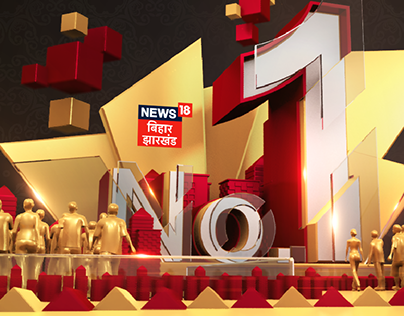 no.01 news _promo _graphics