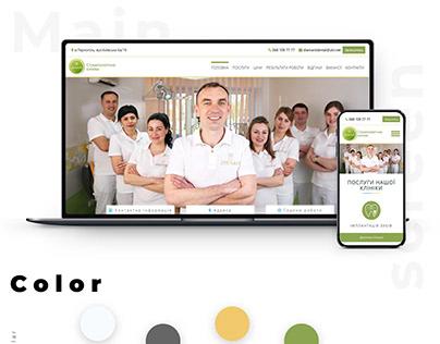 "Website for ""Diamant"" dental clinic"