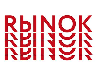 RЫNOK / MARKET