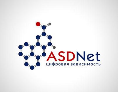 Branding business logo logotype design science Логотип