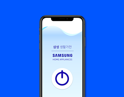 Digital Manual for Samsung's Home Appliances