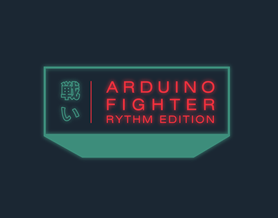 Arduino Fighter