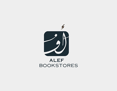 ALEF BOOKSTOR Unofficial Logo.