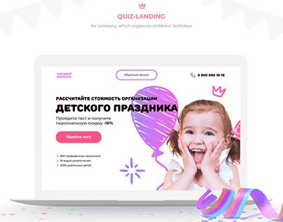 Quiz-landing for children party organization company