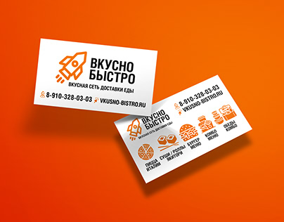 Business Card For Food Delivery Service